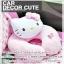(ลด 15 % ) Angel Pink - ชุดคิตตี้หมอนหนุนคอ thumbnail 1