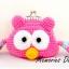 นกฮูกสีชมพู (ความรัก) thumbnail 1