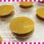 ขนมนึ่ง กล้วยนึ่ง ฟักทองนึ่ง มันม่วงนึ่ง ( กล้วย - ฟักทอง - มัน ) thumbnail 6