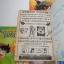 แชมป์พลาโม ไดซากุ 9 เล่มจบ thumbnail 8