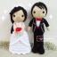 """ตุ๊กตาถัก คนแต่งงาน 12"""" (3) thumbnail 1"""