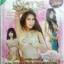 VCD หนังอิโรติค เรื่องเมียทาส thumbnail 1