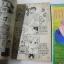 ฤาว่าหัวใจจะมีรัก 2 เล่มจบ / maeda Etsuko thumbnail 3