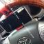 อุปกรณ์ยึดโทรศัพท์มือถือเข้ากับพวงมาลัยรถยนต์ ใช้กับมือถือได้ทุกรุ่นคะ thumbnail 5