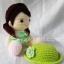 ตุ๊กตาคู่รักเชอร์เบทรสมะนาว thumbnail 2