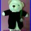 หมีรับปริญญา - ม.ศรีปทุม thumbnail 2