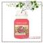 Yankee Candle / Car Jar (Red Raspberry) thumbnail 2
