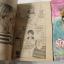 รักเธอเกิน 1/2 ใจ 2 เล่มจบ / Wataru Yoshizumi thumbnail 6