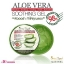 Aloe Vera Shoothing Gel เจลว่านหางจรเข้ บริสุทธิ์ 98% ปลอบประโลมผิว แผลไฟไหม้ เพิ่มความชุ่มชื่น ลดความมันบนใบหน้า บำรุงเส้มผม รักษาสิว รักษาฝี thumbnail 1