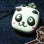 Panda thumbnail 1
