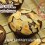 สอนทำ บราวนี่ - ฟัดจ์บราวนี่ - บราวนี่ชีสเค้ก - ชาเขียว มัทฉะ บราวนี่ - บลอนดี้ thumbnail 61