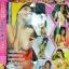 DVD หนังอิโรติค 7in1 7สาวสวิงกิ้ง vol.2 thumbnail 1