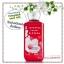 Bath & Body Works / Shower Gel 295 ml. (Japanese Cherry Blossom) *ขายดี thumbnail 1