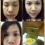 Secret Me Super Gold Facial Mask มาส์คหน้าทองคำ*ขนาด 30กรัม* thumbnail 33