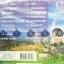 CD ยอดรัก สลักใจ 18เพลงฮิต ตำนานยอดรัก2 ตชด ขอร้อง thumbnail 2