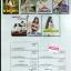 DVD หนังอิโรติก 7in1 อ้าซ่า vol.1 thumbnail 2