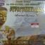 CD คิริมานนทสูตร สำนวนเก่าโบราณ โดย ท่านชาตวโร thumbnail 1