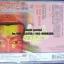 CD บทสวดเจ้าแม่กวนอิม(จีนกลาง) ขับร้องโดย ศิลปินเด็ก thumbnail 2