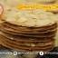 อัลมอนด์ คริสปี้ สแนค (Almond Crispy Snack) ขนมบางกรอบ หน้าอัลมอนด์ thumbnail 14