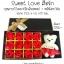 Sweet love กล่องสื่อรักวาเลนไทน์ กลุหบาล12ดอก(มีกลิ่นหอม)+หมีน้อย1ตัว สีแดง thumbnail 1