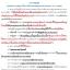 """""""สรุปย่อ เจาะประเด็น เน้นเพื่อสอบ"""" นักวิชาการยุติธรรมปฏิบัติการ (ด้านกฎหมาย) File PDF Download thumbnail 6"""
