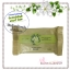The Body Shop / Soap 100 g. (Olive) thumbnail 1