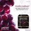 Lanature Grape Seed Extract สารสกัดจากเมล็ดองุ่น thumbnail 24