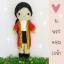 ตุ๊กตาถัก รับปริญญา ม.พระจอมเกล้า 14 นิ้ว thumbnail 1