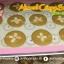 อัลมอนด์ คริสปี้ สแนค (Almond Crispy Snack) ขนมบางกรอบ หน้าอัลมอนด์ thumbnail 6