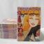 อีโอน่า ครูสาวสวยแสบ 10 เล่มจบ / Sawai Ken thumbnail 1