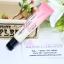 Bath & Body Works / C.O. Bigelow - Lip Cream Lemon Pomegranate 14 g. thumbnail 1
