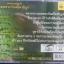 VCD เพลงสวดมนต์ยอดพระกัณฑ์ไตรปิฎก thumbnail 2
