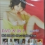 DVD หนังอิโรติค 8in1 Hot movie new collection vol.6 thumbnail 1