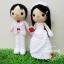 """ตุ๊กตาถัก คนแต่งงาน 9"""" (3) thumbnail 2"""