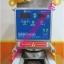 เครื่องซีลฝาแก้ว อัตโนมัติ & เซฟตี้ (99S) thumbnail 3