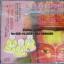 CD บทสวดเจ้าแม่กวนอิม(จีนกลาง) ขับร้องโดย ศิลปินเด็ก thumbnail 1