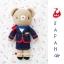 ตุ๊กตาถัก หมีแอร์โฮสเตส แจแปนแอร์ 9 นิ้ว thumbnail 1