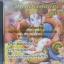 CD มหาเทพอินเดีย ชุด8 ประวัติพ่อลูกพระคเณศ เทพแห่งความสำเร็จ thumbnail 1