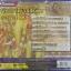 CD มหาชาติเวสสันดรชาดก ชุด2 thumbnail 2