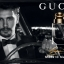 GUCCI Made to Measure (EAU DE TOILETTE) thumbnail 3