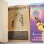 แหวกโลกอนาคต 2 เล่มจบ / Akisato Wakuni thumbnail 2
