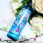 Yves Rocher / Shower Gel 200 ml. (Bleu Vegetal) thumbnail 1