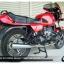 รถฝากขาย BMW R100Rs Mono ปี1987 อุปกรณ์ครบๆ เสนอขายตามสภาพ thumbnail 3