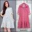 Dress3475 Big Size Dress ชุดเดรสไซส์ใหญ่คอปกเชิ้ต แขนยาว ชายระบาย ผ้าไหมอิตาลีเกรดเอเนื้อนิ่มลายจุดพื้นสีชมพูพาสเทล thumbnail 1