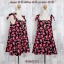 Dress3151 ชุดเอี๊ยมกระโปรงผูกโบว์บ่า ผ้ามิลิน(ผ้าทอหนาเนื้อดี)ลายผลไม้แดงพื้นสีดำ thumbnail 2