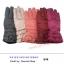 ถุงมือกันหนาวผ้า หญิง สีชมพู thumbnail 5