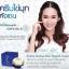 ครีมไข่มุกคังเซ็น(ขนาด 5 กรัม) Kristine Ko-Kool Pearl Nourish Cream By Kangzen thumbnail 6