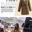 เสื้อโค้ทกันหนาว สไตล์เกาหลี ทรงเรียบง่าย ทรงยาว ดูดี ผ้าวูลผสมบุซับในกันลม จะใส่คลุม หรือใส่เป็นโค้ทก้สวยเก๋ พร้อมส่งจ้า thumbnail 3