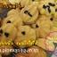 สอนทำขนมไข่ ขนมไข่นุ่มนิ่ม ขนมไข่สอดไส้ thumbnail 5