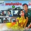 MP3 เพลงดังหนังไทย1 thumbnail 1